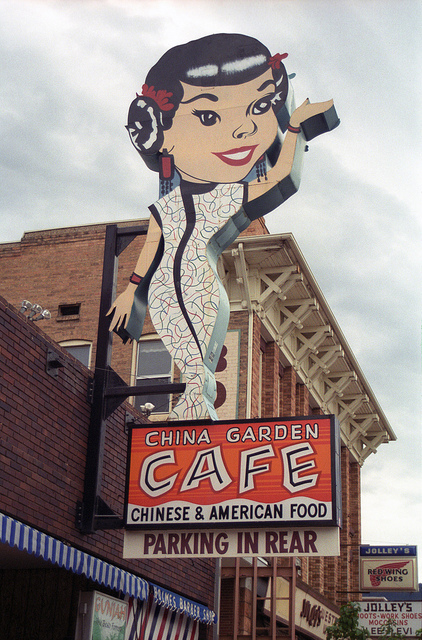 18 China Garden Cafe Sign